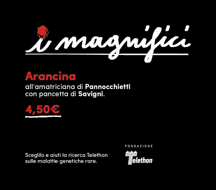 I Magnifici - Carmelo Pannocchietti