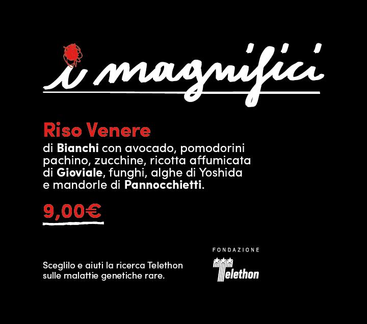 I Magnifici - Marcella Bianchi