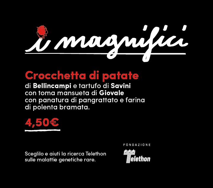 I Magnifici - Martino Bellincampi