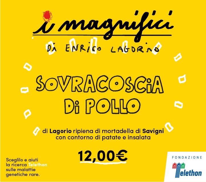Mercato Centrale Firenze | I Magnifici - Sovracoscia di pollo di Enrico Lagorio