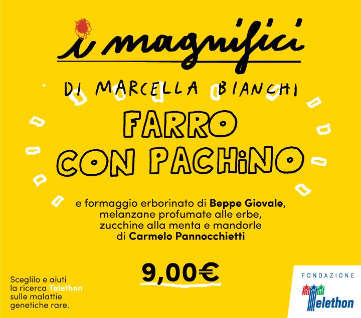 Mercato Centrale Roma | I Magnifici - Farro con Pachino